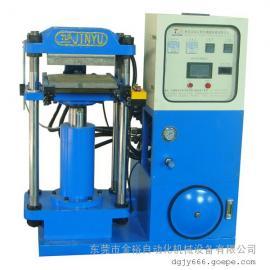 厂家直销四柱油压机 东莞橡胶硫化机