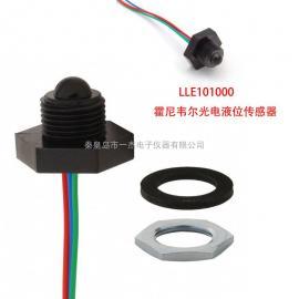 霍尼韦尔光电液位传感器LLE101000