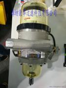供应旋钻机燃油分离滤芯FS53015