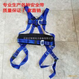 智鹏高空作业安全带 全方位安全带