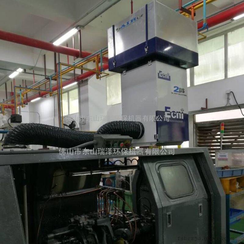 CNC加工中心磨床铣床油雾油水回收净化专用工业油烟净化器