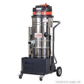 威德尔上下桶工业吸尘器车间打扫卫生吸木屑粉尘颗粒焊渣吸尘器
