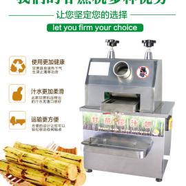 驻马店超市专用甘蔗榨汁机多少钱一台