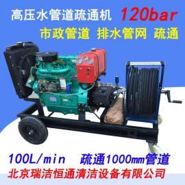 大型室外管道疏通机大压力大流量柴油驱动市政下水道高压疏通机