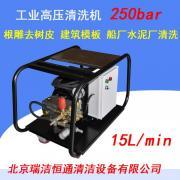 250公斤高压清洗机 喷砂除锈清洗机 船上工厂用小型高压清洗机