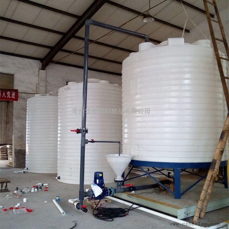 山西10吨混泥土搅拌罐聚羧酸母液罐复配罐生产厂家