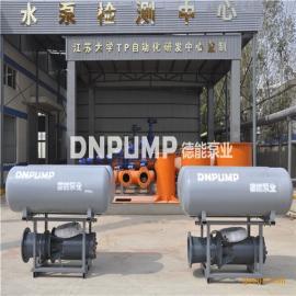高扬程浮筒泵高清大图