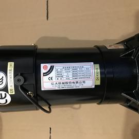 AEV200 FME18 1/4HP 1:100 北大牌
