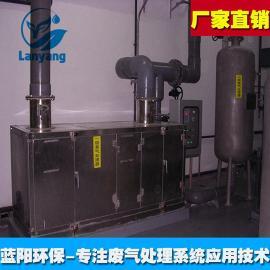盐城印染定型机废气处理,造粒废气处理,有机废气治理-废气处理公�