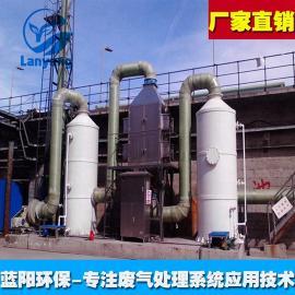 扬州活性炭吸附塔、玻璃钢喷淋塔、不锈钢喷淋塔【废气净化塔】