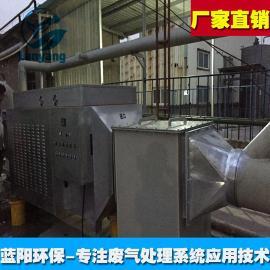 镇江印染定型机废气处理,造粒废气处理,有机废气治理-废气处理公�