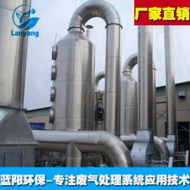 杭州活性炭吸附塔、玻璃钢喷淋塔、不锈钢喷淋塔【废气净化塔】
