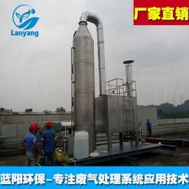 淮南印染定型机废气处理,造粒废气处理,有机废气治理-废气处理公�