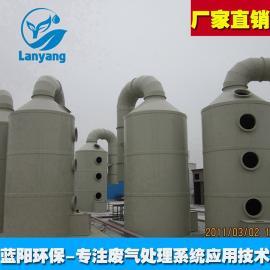 扬州玻璃钢净化塔-活性炭吸附箱【用实力创造辉煌】