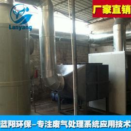 南京活性炭吸附塔、玻璃钢喷淋塔、不锈钢喷淋塔【废气净化塔】