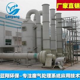黄山印染定型机废气处理,造粒废气处理,有机废气治理-废气处理公�