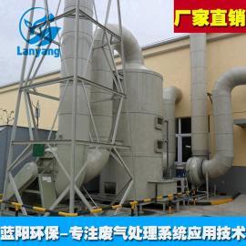 马鞍山印染定型机废气处理,造粒废气处理,有机废气治理-废气处理�