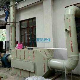 蚌埠印染定型机废气处理,造粒废气处理,有机废气治理-废气处理公�