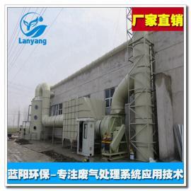 合肥印染定型机废气处理,造粒废气处理,有机废气治理-废气处理公�