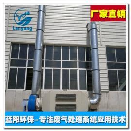 常州印染定型机废气处理,造粒废气处理,有机废气治理-废气处理公�