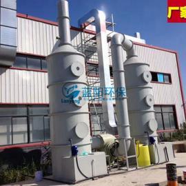 淮南活性炭吸附塔、玻璃钢喷淋塔、不锈钢喷淋塔【废气净化塔】