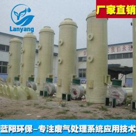 焦作活性炭吸附塔、玻璃钢喷淋塔、不锈钢喷淋塔【废气净化塔】