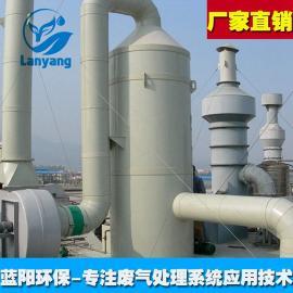 苏州印染定型机废气处理,造粒废气处理,有机废气治理-废气处理公�