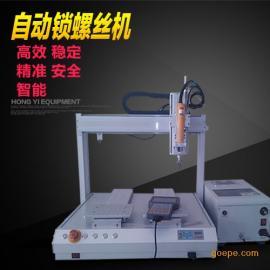 电视机背板自动打螺丝机 平板液晶自动打螺丝机