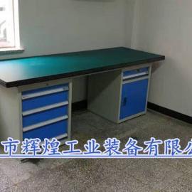 重型带门抽屉工作台不锈钢钳工台榉木操作台模具组装台虎钳桌