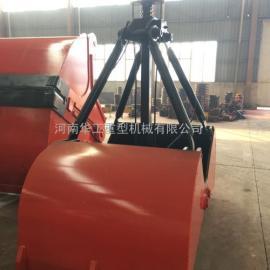 X3型轻型0.3立方单绳悬挂抓斗,起重机抓斗,抓取沙子煤泥
