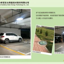 地下停车场请使用竖直或平顶日光照明系统