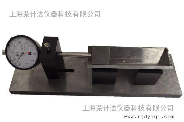 上海荣计达高强石膏变形测定仪价格
