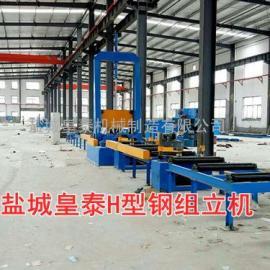 重钢结构组力机 江苏H型钢组立机制造商