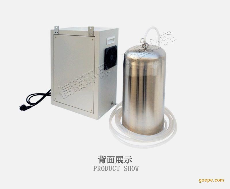厂家供应信诺内置式水箱自洁消毒器WTS-2A