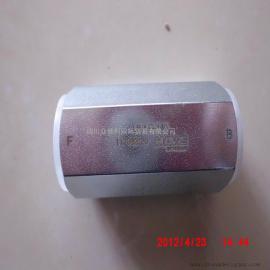 乌海销售-LB 2C -40 LB型管路防爆安全阀