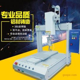 深圳自动焊锡机 万向焊锡机设备 全自动机器人