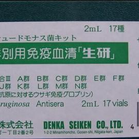 日本生研绿脓菌群检测用诊断血清 200372