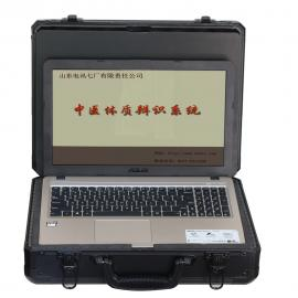 DXQC-A型便携式中医体质辨识系统
