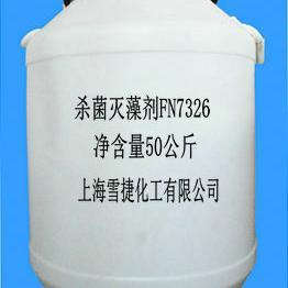 FN7326杀菌灭藻剂