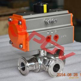 卫生级电动三球阀 卫生级管路介质的换向分流合流等