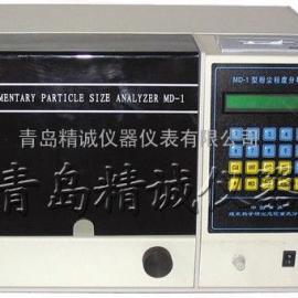 MD-1粉尘分散度测定仪(含真密度测定装置)
