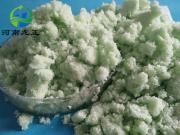 贵州硫酸亚铁实体厂家现货直销