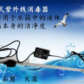 供应鱼苗厂UVC浸没式/紫外线消毒器/杀菌器水处理设备