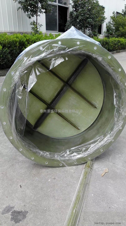 玻璃钢风阀