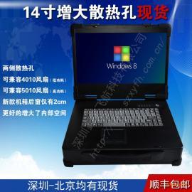 14寸便携式军工电脑定制工业便携机机箱加固笔记本外壳铝