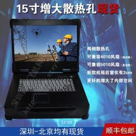 15寸工业便携机机箱工控加固笔记本一体机定制军工电脑采集铝