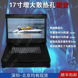 17寸工业便携机机箱外壳铝定制工控加固笔记本军工电脑机箱