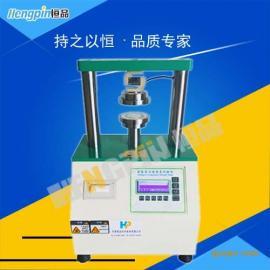 厂家直销环压粘合强度测试仪/纸箱边压平压测试仪