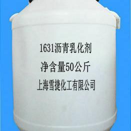 沥青乳化剂