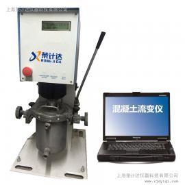 上海混凝土流变仪厂家